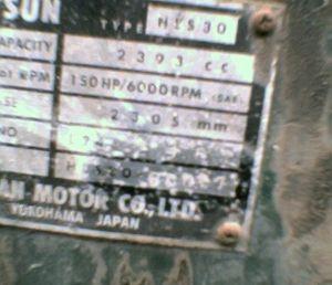 Engine ID plate
