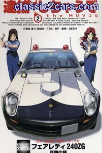 s30z cop car
