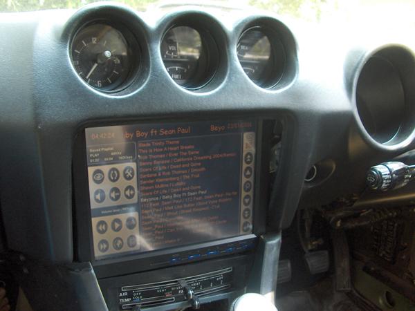 Passengers view of screen
