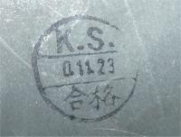 post-7641-14150820210301_thumb.jpg