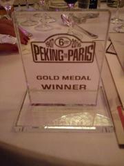 Gold Medal Winner - 240z Style!