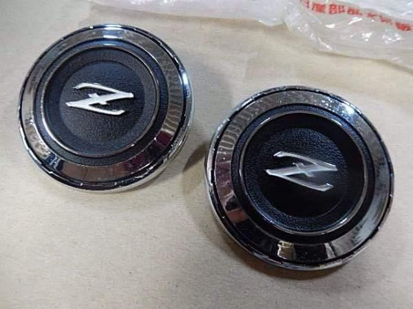 Fairlady Z Pillar Emblems.jpeg