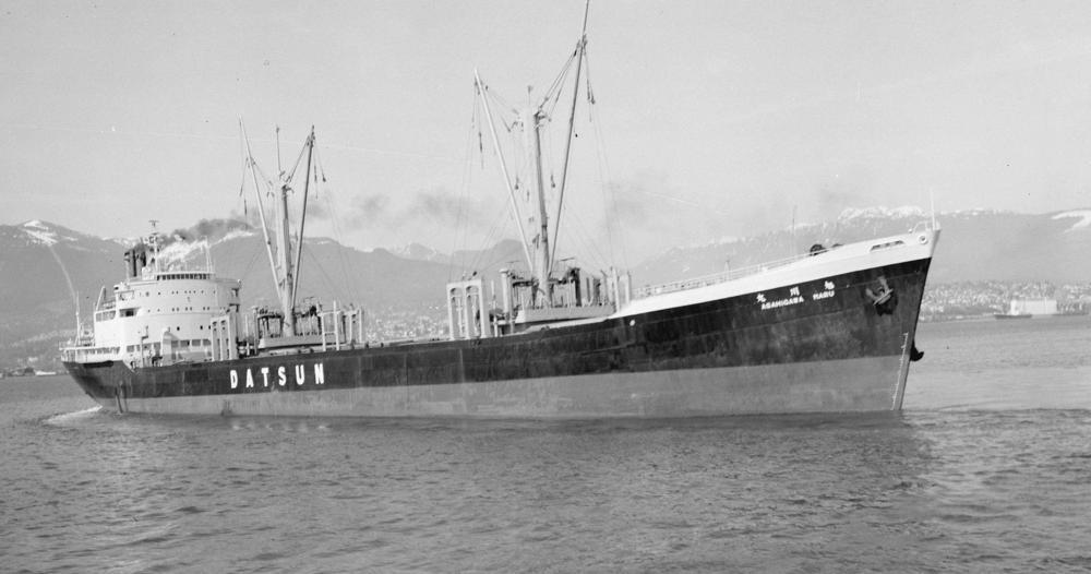 MS Asahigawa Maru.jpg