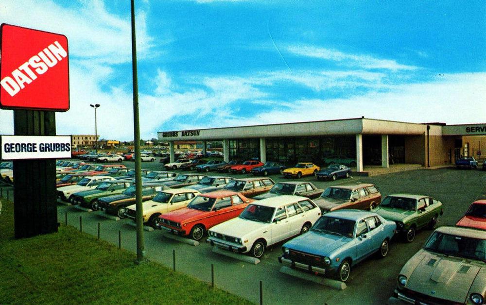 late 70s texas.jpg