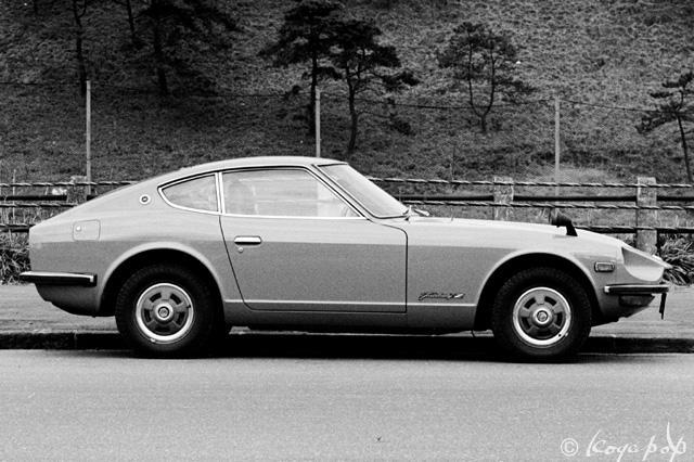 tokyo 1970.jpg