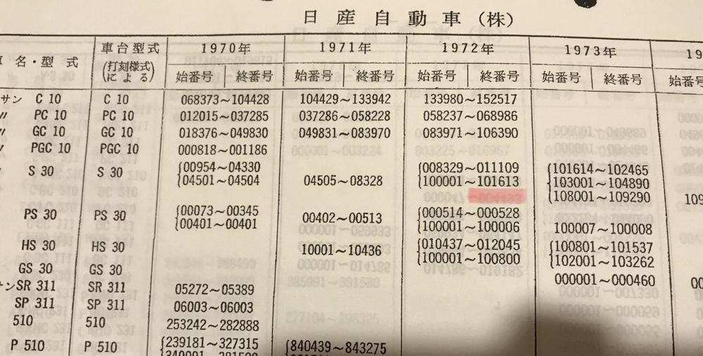 8B3E4130-6ADE-41E3-8B9F-59EC0D802B9C.jpeg