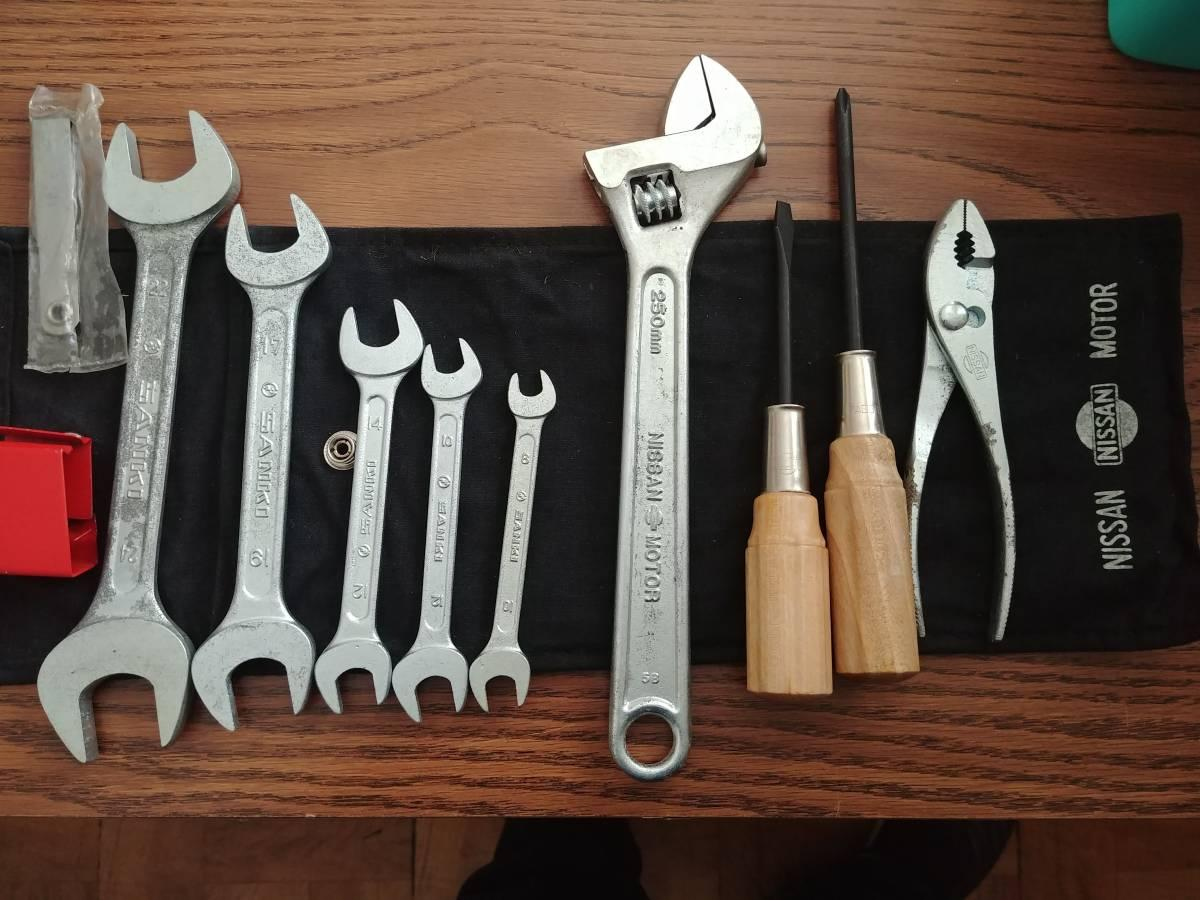 Nissan Bentonville Ar >> NOS Nissan tools with storage roll for your Z - Engine ...