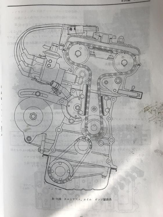 DF7287EF-AA2F-4D18-8E64-551DC656D663.jpeg