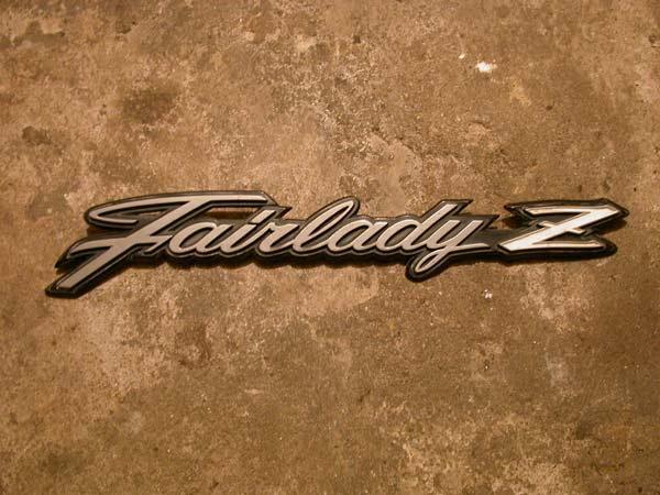 Fairlady Z emblem - 1.jpg
