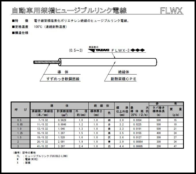 45_FLWX.jpg