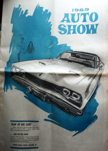 Detroit Auto Show Nov 30 1969.jpg