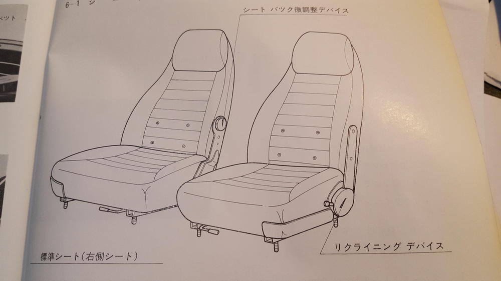 Z-1 SS-p151.jpg