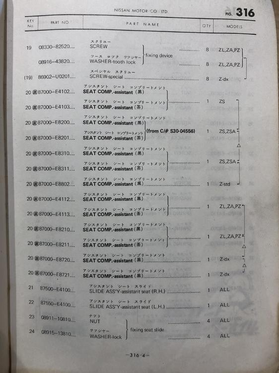 9021FAB5-FB44-4C3B-A754-CA1451D77140.jpeg