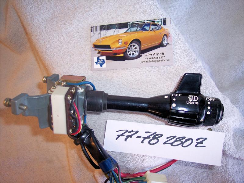 1977-78 280Z Combo Switch